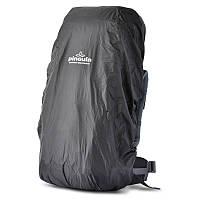 Чехол для рюкзака Penguin Raincover PNG 831.Black-XL, черный, 75-100л
