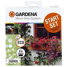 Комплект для цветочных ящиков Gardena