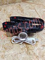 Аккумуляторный фонарь Police BL-5808-T6