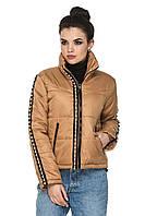 Модная демисезонная женская куртка с воротником-стойкой с жемчугом 44-54 песочная