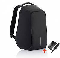 Рюкзак Bobby Антивор Черный удобный и модный Бобби + Нож-кредитка в Подарок