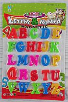 Набор магнитных букв. Английский алфавит. На планшете 8301