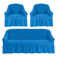 Чехлы на диван с креслами Турецкого производства