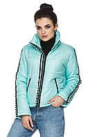Модная демисезонная женская куртка с воротником-стойкой с жемчугом 44-54 мятная, фото 1