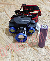 Аккумуляторный налобный фонарь BL-607-T6, фото 1