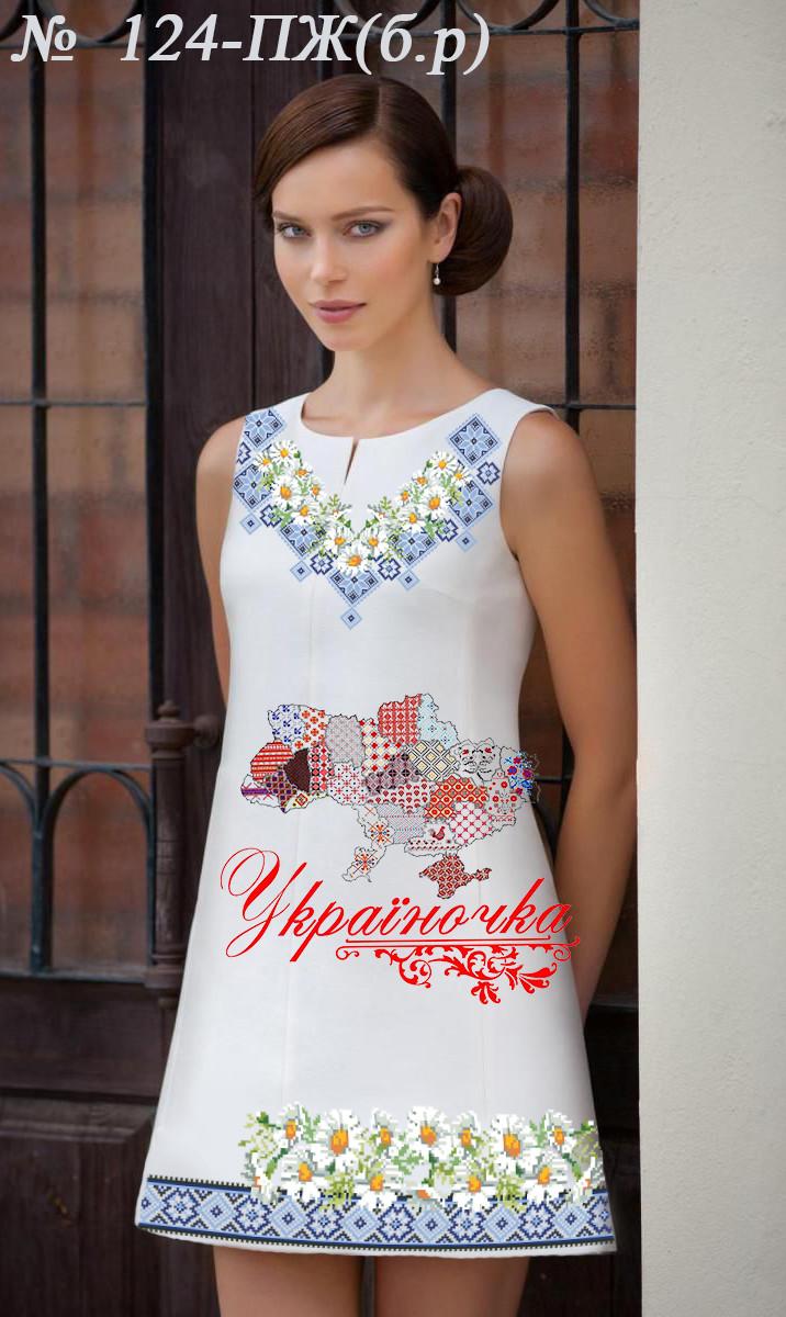 Заготовка платье женского без рукавов №124