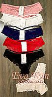 Трусики женские кружевные, фото 1
