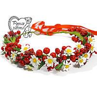 Вінок ромашки калина, український стиль, вінок на весілля, ручна робота, під замовлення будь-який квітка
