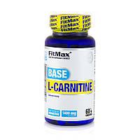 Жиросжигатель FitMax Base L-Carnitine 60 капсул
