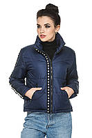 Модная демисезонная женская куртка с воротником-стойкой с жемчугом 44-54 синяя