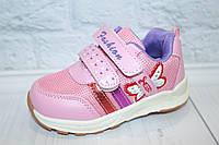 Кроссовки для девочки тм Том.м, фото 1