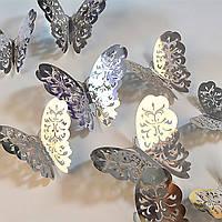 Бабочки ажурные, виниловые – 3D. Наклейки интерьерные для декора и дизайна помещения. Хром 1.