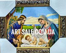 Икона Рождение Исуса