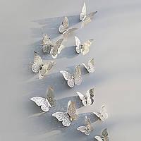 Бабочки ажурные, виниловые – 3D. Наклейки интерьерные для декора и дизайна помещения. Хром 2.