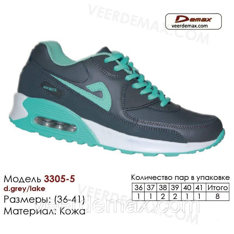 Кроссовки AIR MAX размеры 36-41 Veer Demax