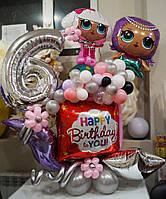 Композиция из разнокалиберных и разноформатных шаров Подарок Сюрпиз Фотозона Куклы Лол Серебро