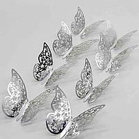 3D бабочки для декора 12 шт, ажурные наклейки - бабочки на стену, бабочки для штор. Хром 3.