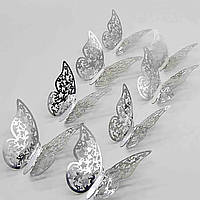 Бабочки ажурные, виниловые – 3D. Наклейки интерьерные для декора и дизайна помещения. Хром 3.