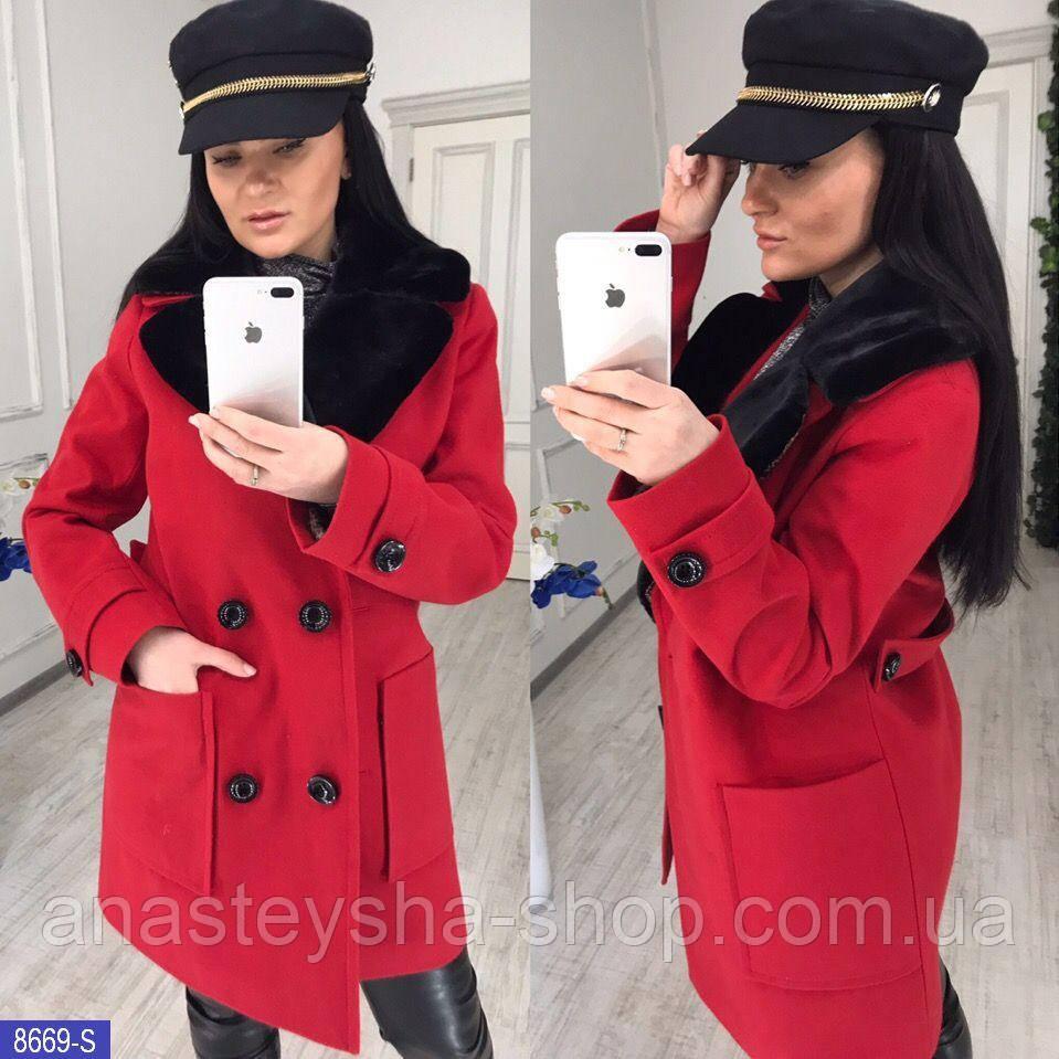41d429894ffe Демисезонное кашемировое пальто (весна-осень) со съёмным мехом ...