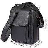 Чоловіча шкіряна сумка через плече 1032А, від бренду, фото 3