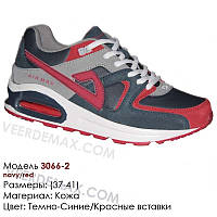 Женские кроссовки Nike Air Max 41 в категории кроссовки e9be33d5721f9
