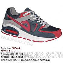 Кросівки AIR MAX підліткові р-ри 36-41 Veer Demax