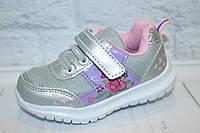 Легкие кроссовки для девочки тм Том.м, фото 1