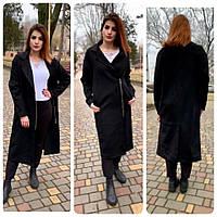 Распродажа!!! Замшевое пальто косуха на змейке с карманами и подкладкой, М100, цвет черный