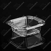 Упаковка для салатов безреберная с совместной крышкой РКСП-350, 450 шт/уп, фото 1