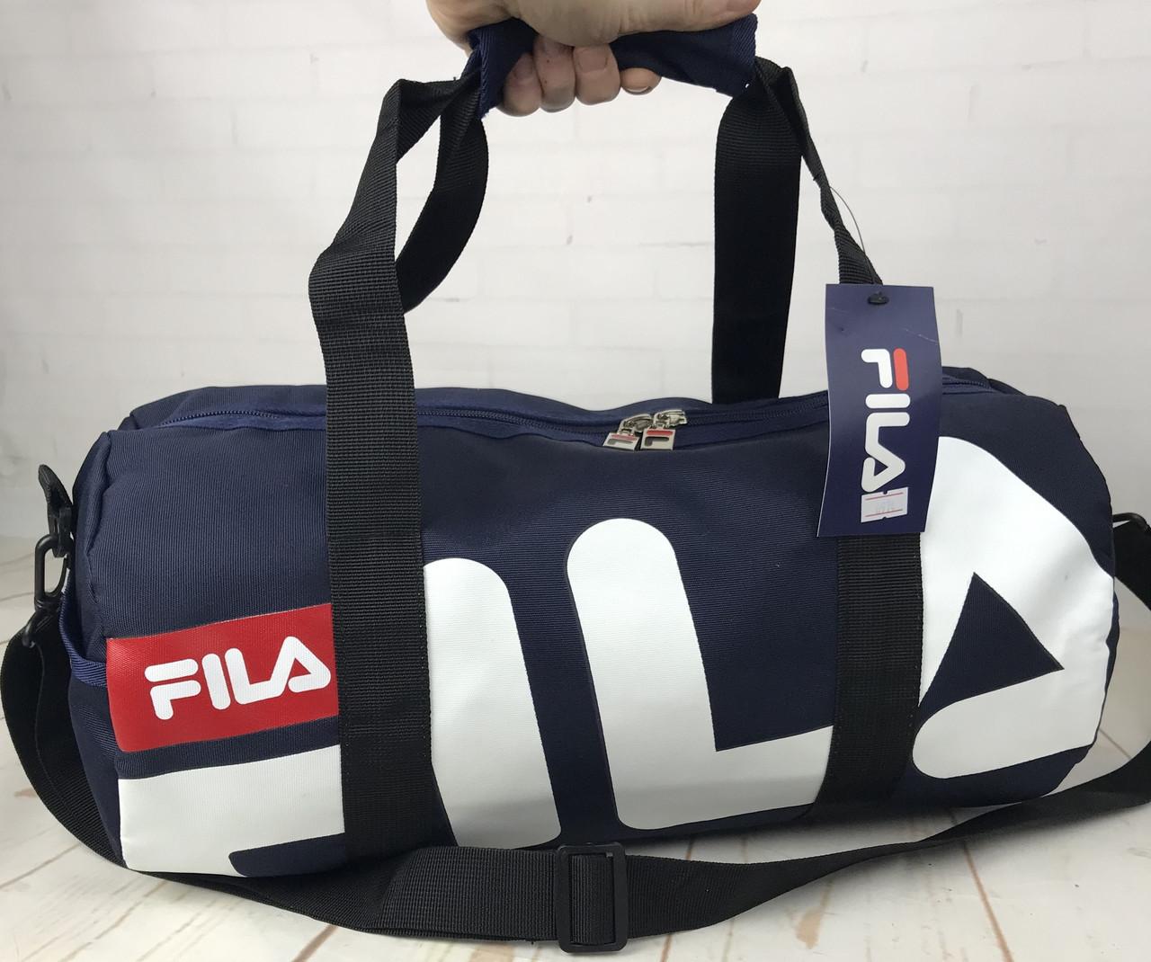 300db4f3744e Небольшая красивая спортивная сумка бочонок Fila. Раз.44см на 23 КСС12-2,  цена 399 грн., купить в Бердянске — Prom.ua (ID#889760350)