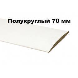 Полукруглый 70 мм