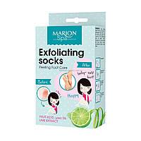 Отшелушивающая процедура для ног MARION SPA Exfoliating socks