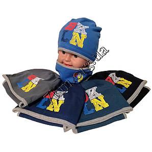 """Набор детский шапка с хомутом двойной трикотаж для мальчиков """"BKLN"""" 3-5 лет Украина Оптом"""