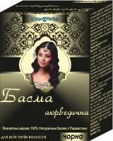 Басма аюрведа(Индия,100гр)
