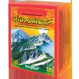 Виджайсар - (30пак.,Украина)-для нормализации выработки инсулина поджелудочной железой
