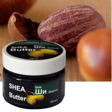 Масло Ши,100мл-увлажняющее, мягчительное, антисептическое, противовоспалительное, регенерирующее-косметическое