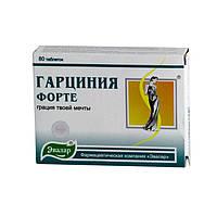 Капсулы Таблетки Средство для  похудения Гарциния-Форте,таблетки для похудения 80табл
