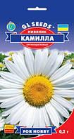 Нивяник Камилла многолетний сорт с белыми крупными цветками d=10-12 см для срезки, упаковка 0,2 г