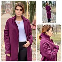 Распродажа!!! Замшевое пальто косуха на змейке с карманами и подкладкой, М100, цвет вишня