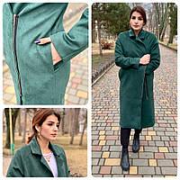 Распродажа!!! Замшевое пальто косуха на змейке с карманами и подкладкой, М100, цвет бутылка