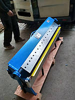 Гибочный станок (Листогибочный станок) 1220x1,5mm