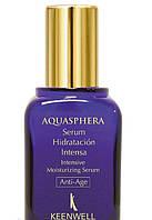 Aquasphera Intense Moisturizing Serum – Интенсивно увлажняющая сыворотка, 50мл