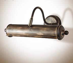Подсветка для картин, зеркал металлическая  7801-1