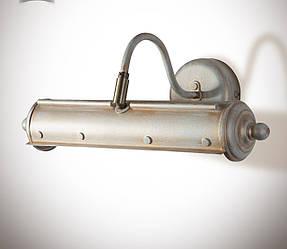 Подсветка для картин, зеркал металлическая 5301