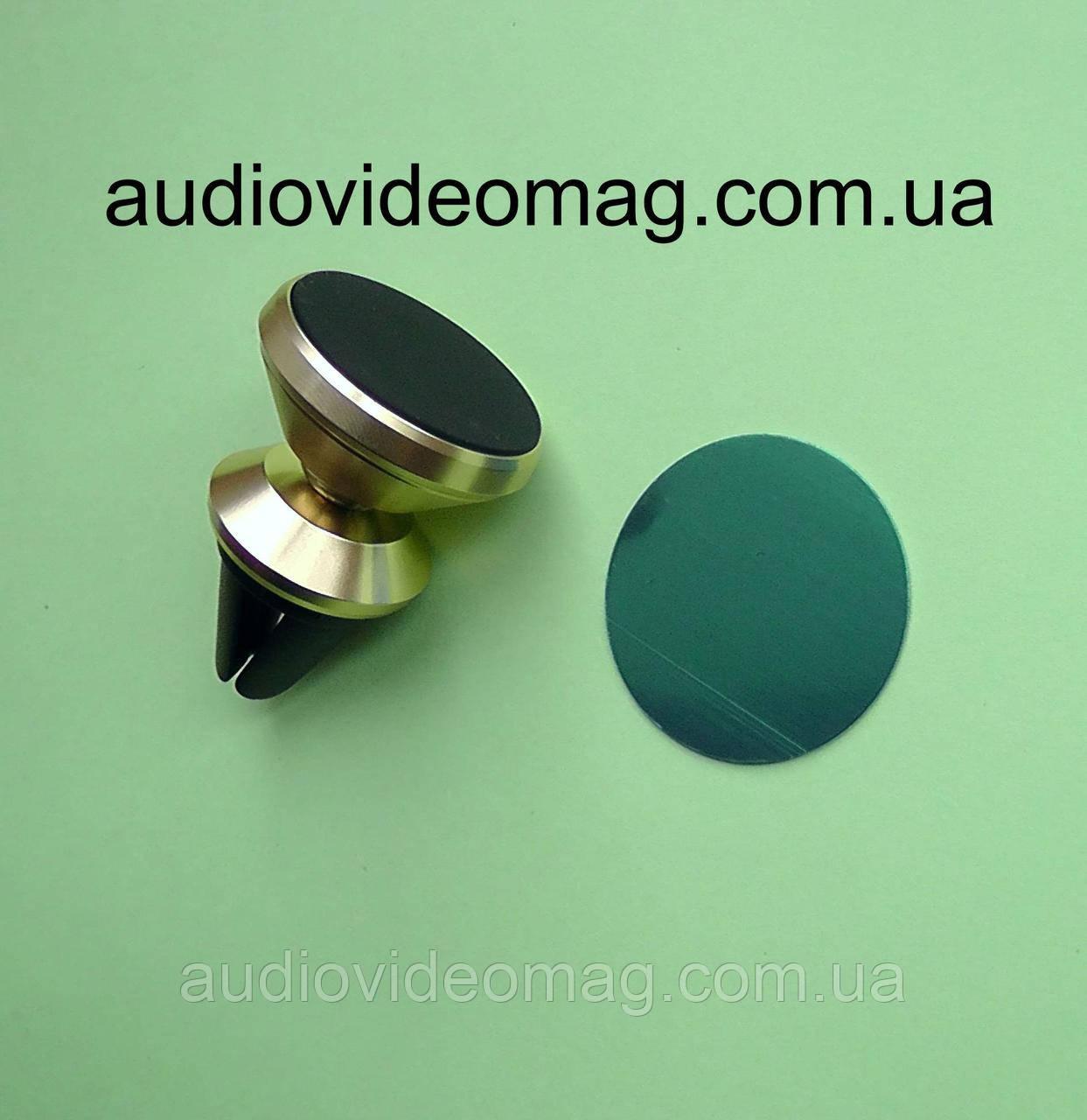 Магнитный держатель для мобильного телефона на решетку, металлический
