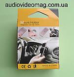 Магнитный держатель для мобильного телефона на решетку, металлический, фото 4