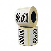 Термоэтикетка Т. TOP 58*60*500 шт.