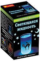 Научные мини-игры Светящаяся жидкость. 10+ Ranok-Creative 12123003Р