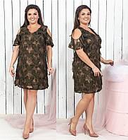 Платье большого размера / креп-шифон с бахромой / Украина 36-03970, фото 1