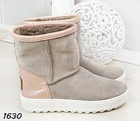 39р. Ботинки женские зимние серые замшевые на подошве, на низком ходу, из натуральной замши, натуральная замша